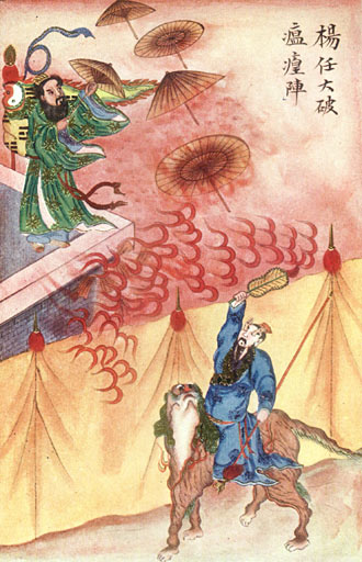 Chinese painting featuring umbrellas